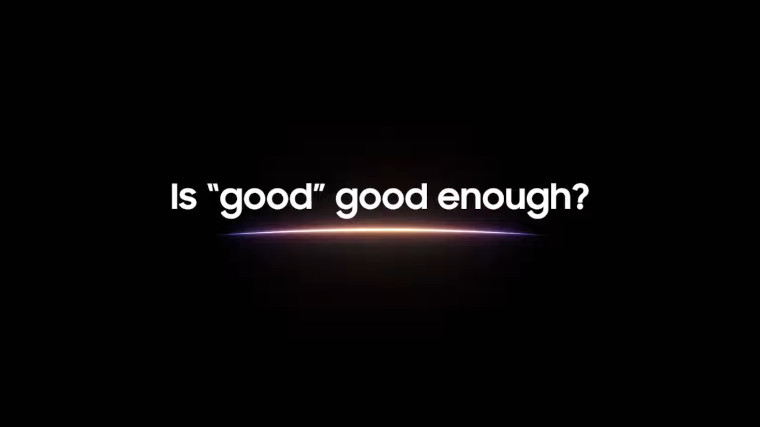 Samsung as if good is good enough