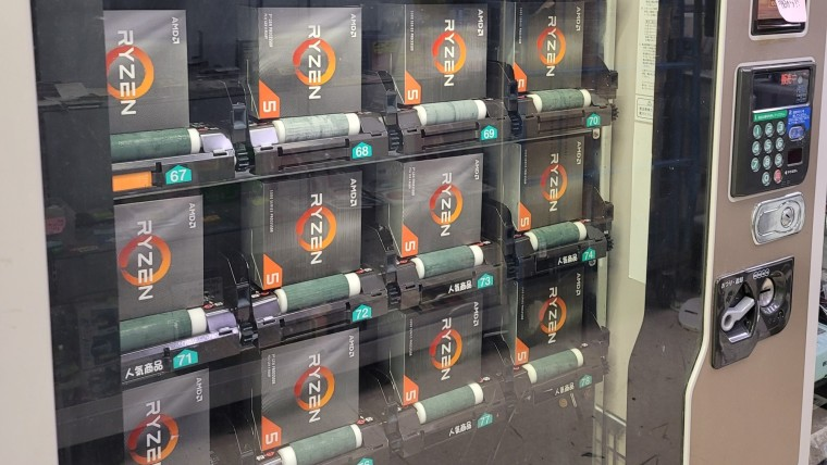 A vending machine game with AMD Ryzen boxes