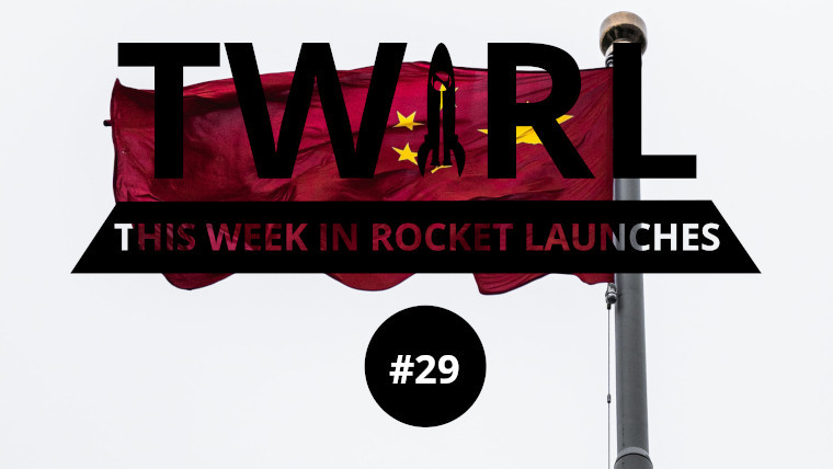 The TWIRL logo in front of the Chinese flag