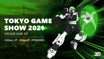 Xbox Returns to Tokyo Game Show 2021