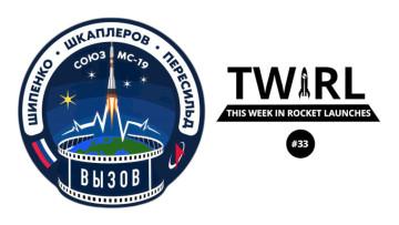 The TWIRL logo next to the Soyuz MS-19 patch