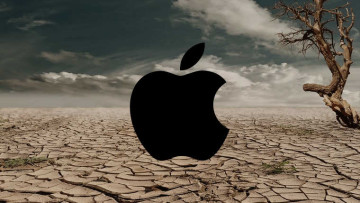 Apple logo in front of dryland