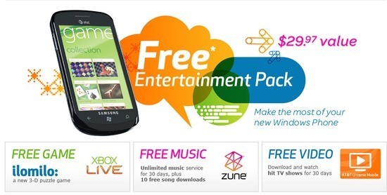 AT&T Free Entertainment Package