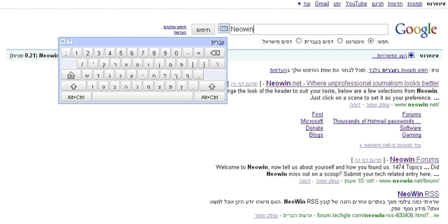 Google Virtual Keyboard