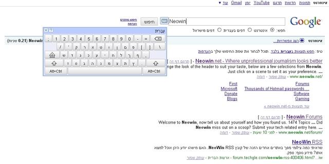 Google Virtual Keyboard