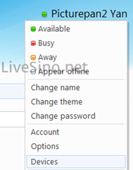 Windows_Live_Home_Wave4_2