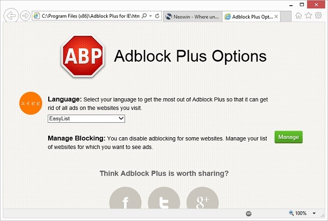 Best Adblock For Ie9