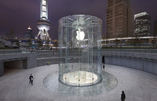 http://www.neowin.net/images/uploaded/apple-china-store-pudong.jpg