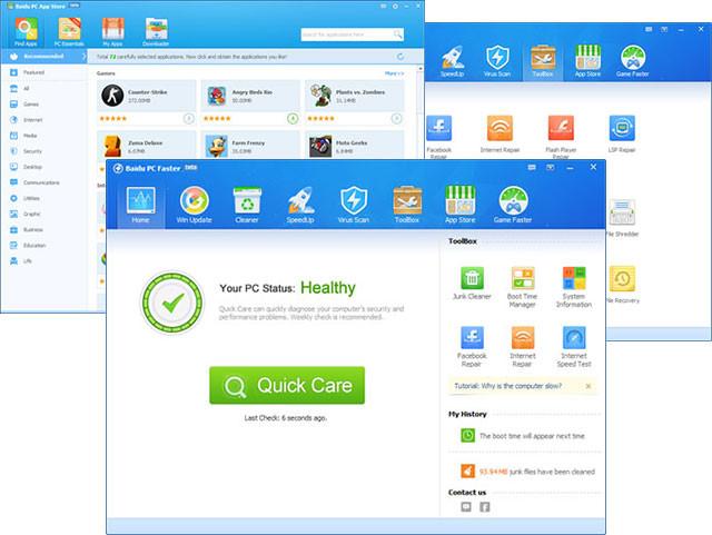 احمى نفسك اثناء التسوق مع PC Faster Baidu%20pc%20faster