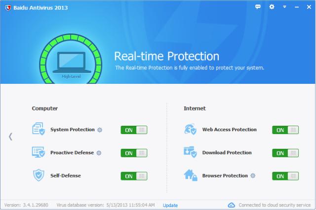 الصينى بايدو يدخل مجال حمايه الحاسبات بقوة خلال برنامجه المجانى Baidu Antivirus