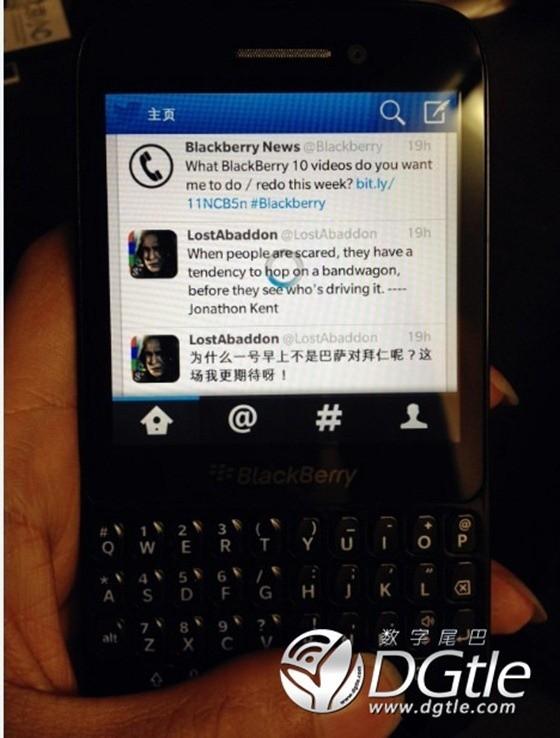 http://www.neowin.net/images/uploaded/blackberry-r10-smartphone-07.jpg