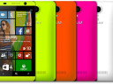 http://www.neowin.net/images/uploaded/blu-5-inch-windows-phone