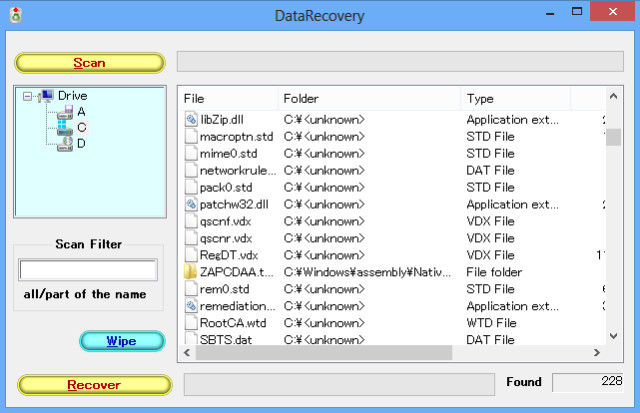 DataRecovery is an easy-to-use yet powerful file undelete program that can