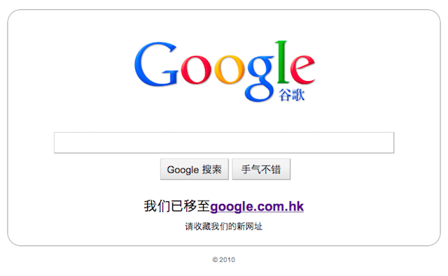 http://www.neowin.net/images/uploaded/google-china-landing-page.png