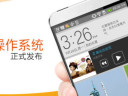 http://www.neowin.net/images/uploaded/htc-chinaos