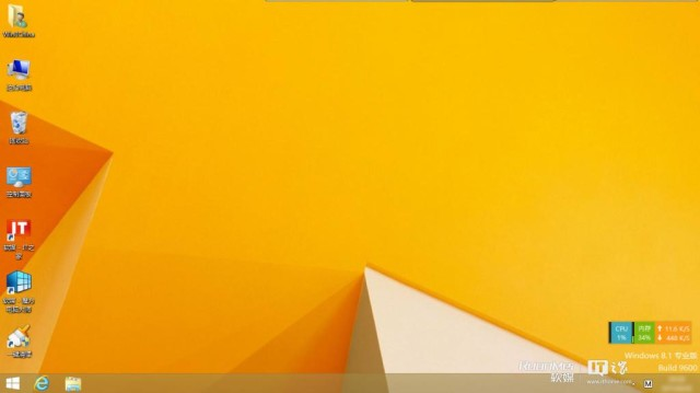 Chinese Windows 81 Rtm Screenshots Allegedly Show New