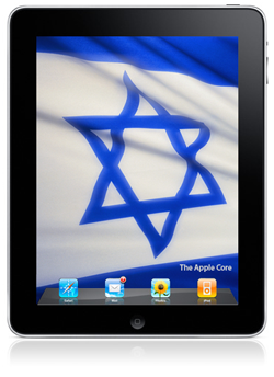 http://www.neowin.net/images/uploaded/ipad-israel.png