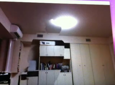 http://www.neowin.net/images/uploaded/kinect-invisible-hack.jpg