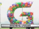 http://www.neowin.net/images/uploaded/lg-g2-event-balloons2
