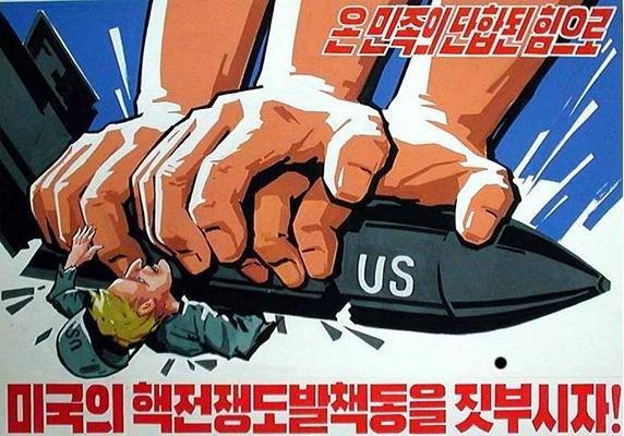 http://www.neowin.net/images/uploaded/north-korean-propaganda-poster.jpg