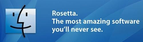 Rosetta banner