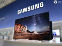http://www.neowin.net/images/uploaded/samsung-lcd-tv-75_1
