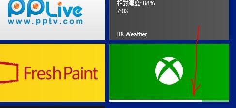 http://www.neowin.net/images/uploaded/screen1299.jpg
