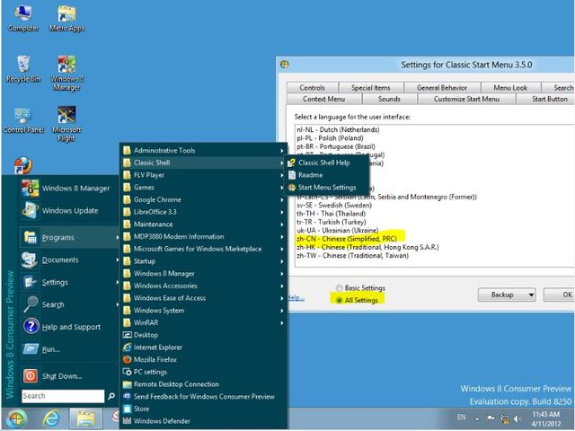 Classic Shell For Windows 8 - Windows 8 - PC Matic Forums