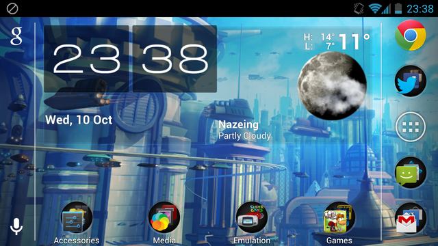 Android 4 1 2 released to AOSP - Neowin