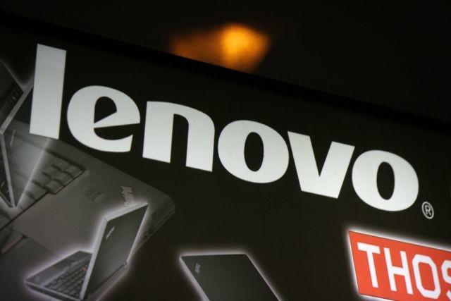 http://www.neowin.net/images/uploaded/shutterstock_172616852ddd_story.jpg