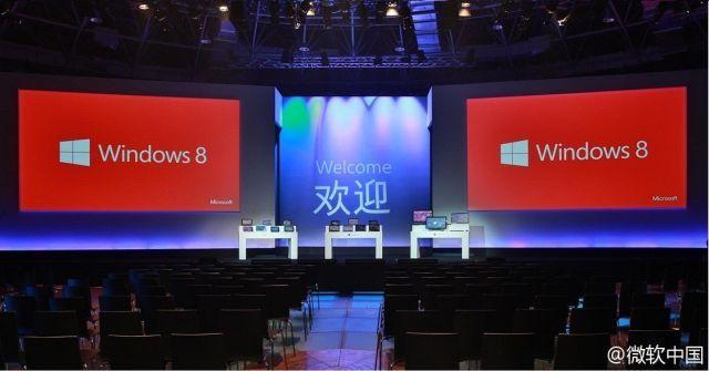 http://www.neowin.net/images/uploaded/windows-8-shanghai-events.jpg